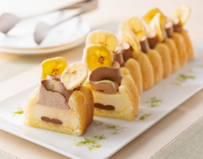 バナナと山椒風味のチョコクリームの写真
