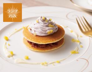 パンケーキ 紫芋のモンブラン風の写真