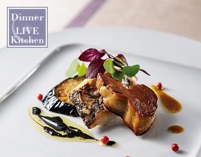 太刀魚、フォアグラ、茄子のシュペルポゼ バルサミコ香るソースエピスの写真