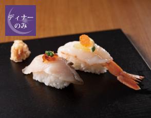季節のにぎり寿司の写真