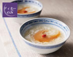 姿ふかひれ入りスープの写真