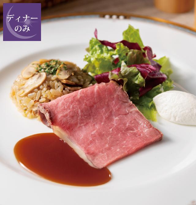 アメリカンビーフ ロース肉のロースト ガーリックライス添えの写真