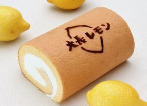 テイクアウト用 大長レモン スフレロールケーキ