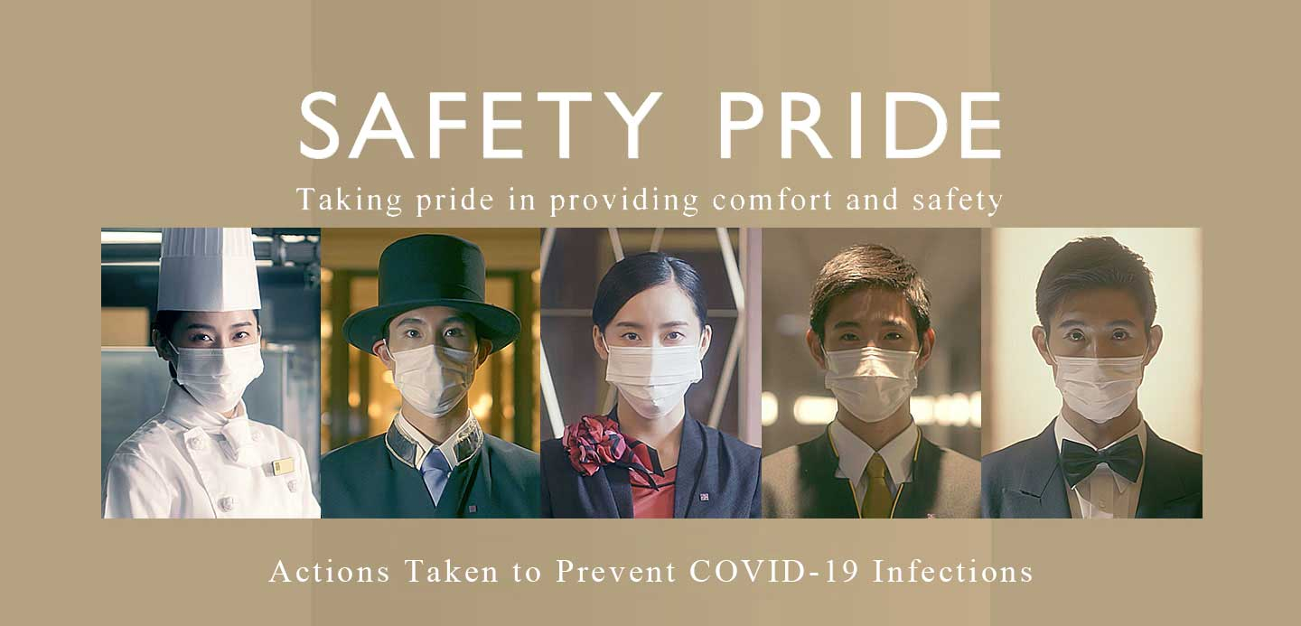 SAFETY PRIDE
