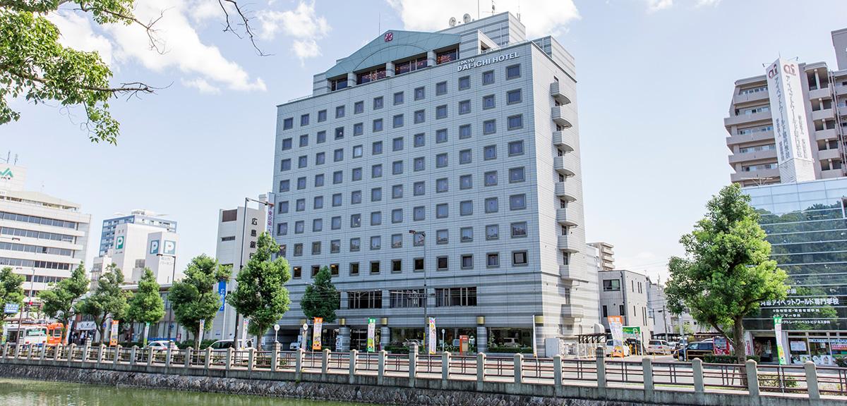 東京第一ホテル松山【阪急阪神第...